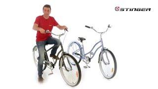 Видео обзоры Stinger Bike Reload 2.5
