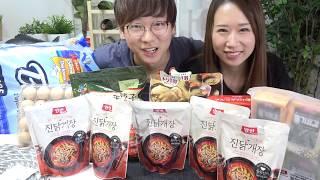 コストコおすすめ|韓国人が日本で食べる韓国料理は?