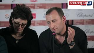 ММКФ фильм СПИТАК Премьера и Пресс-конференция фильма