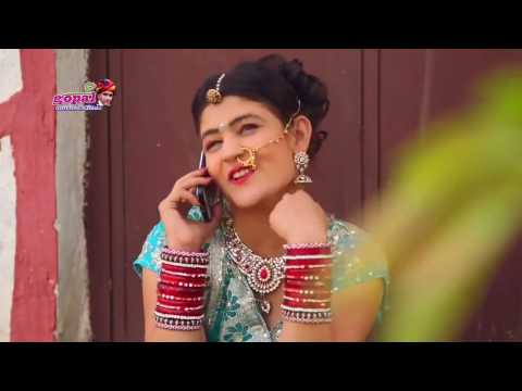 गोरी नागौरी ☆सुपरहिट डांस¦¦ Dj Dhamaal Song 2017 ¦¦ New Dj Rajasthani Superhit Dj Dance Song ¦¦