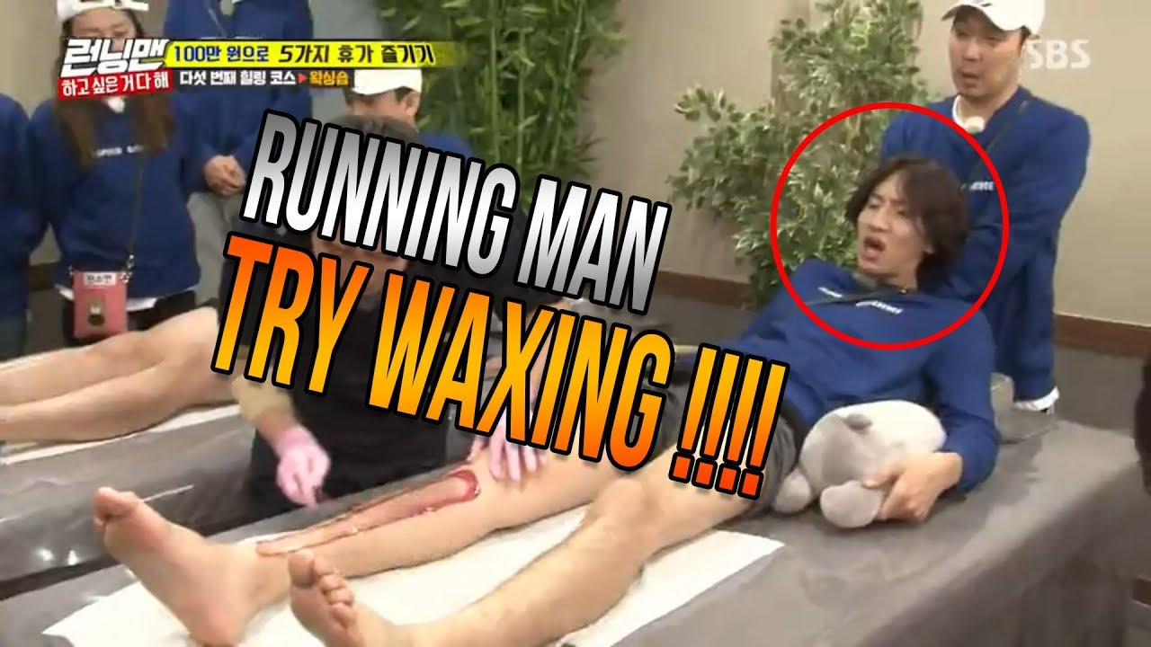 Download (ENG SUB) Running Man Try Waxing | FUNNY Lee Kwang Soo | BEST MOMENTS 2017 !!!!