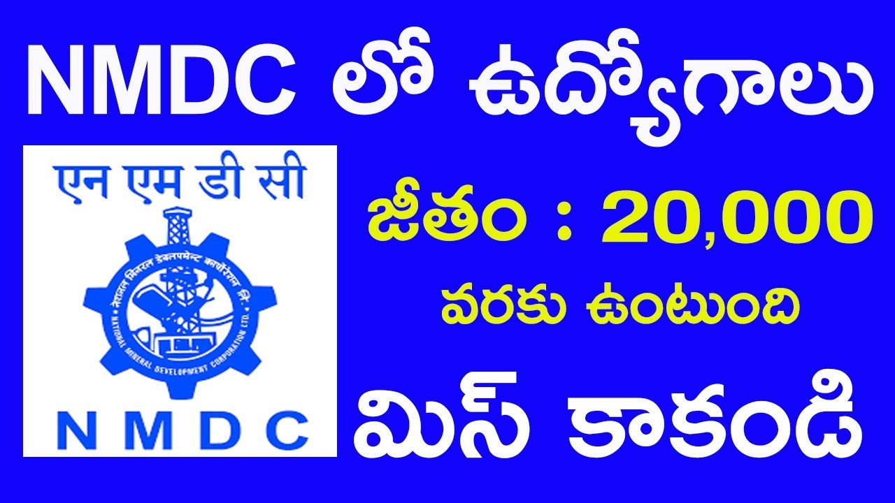 House Wiring Jobs In Hyd Data Diagram Iti Electrician Nmdc Job News 2018 Qualification Best Electrical Circuit