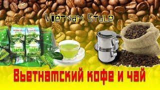 видео кофе