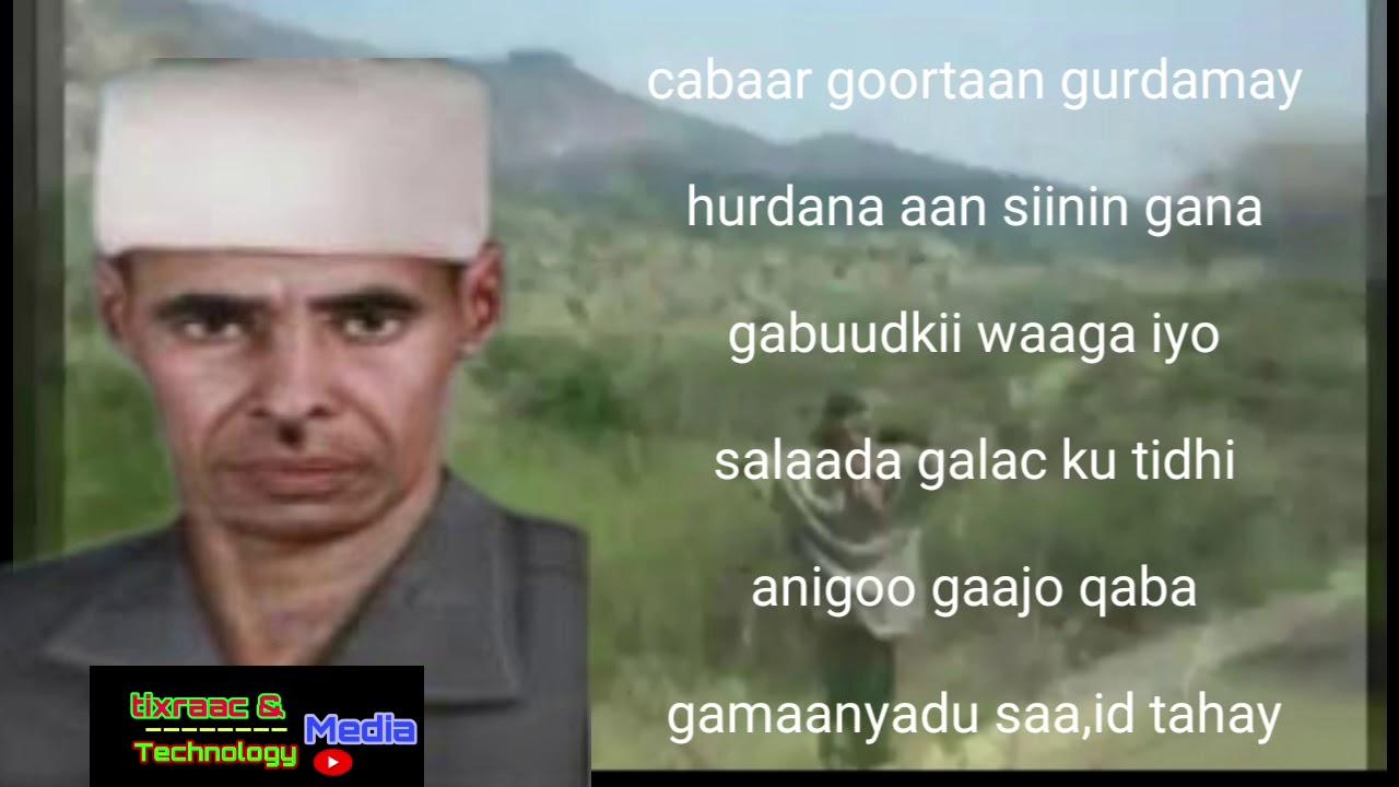 Download Saarkii carays ciise kaarshe | lyrics