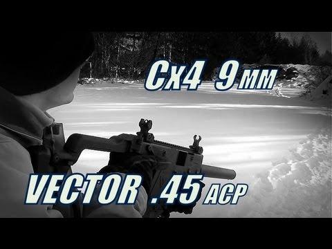 Recoil Comparison - Kriss Vector & Beretta Cx4 Storm