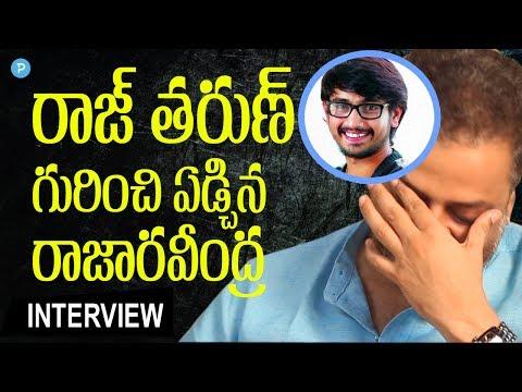 Raj Tarun made Raja Ravindra Cry || Must See End