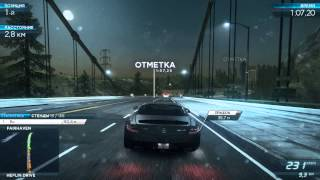 NFS Most Wanted 2012 Gameplay PC Mercedes Benz Sls Amg