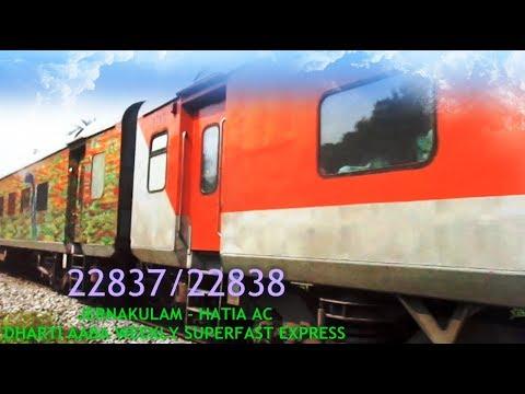 Ernakulam - Hatia - Dharti Aaba Weekly SeperFast Express- Fully AC - New Train India @ Balangir