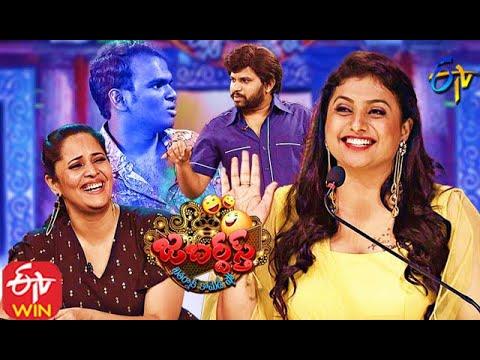 Jabardasth | 7th January 2021 | Latest Promo | ETV Telugu