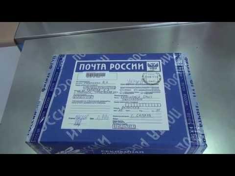 Почтовое отправление в город Самара, Семёновой Ольге Николаевне PS Vita.