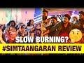 Sarkar Simtaangaran Song Review | Thalapathy 62 - IBC Tamil