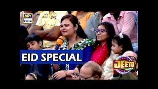 Offer , Dabba , ya Aapki Qismat  - Must Watch