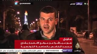 لقطات حصرية من موقع انفجار حافلة تقل عناصراً من الأمن الرئاسي في تونس