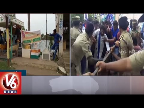 Garagaparru Social Boycott : 144 Section Continues In Village | Visakhapatnam | V6 News