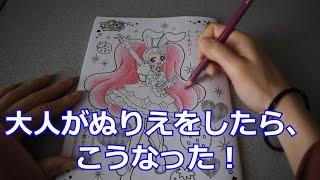 新しい色鉛筆をいただいちゃいました(*^▽^*) なんと100色!! この塗り...