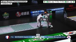 Wuxi 2018 Fencing World Championships ws t04 FRA vs KOR
