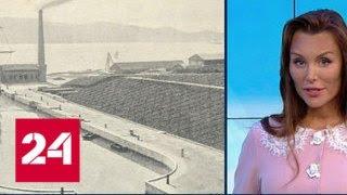 """""""Крейсер с сокровищами"""": корейцы поднимут со дна русский корабль, затопленный в Цусимском сражении…"""