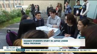 Казахстанские студенты проходят обучение в Японии - Kazakh TV
