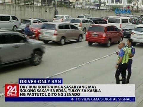 Dry run kontra mga sasakyang may solong sakay sa EDSA, tuloy sa kabila ng pagtutol dito ng Senado