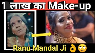 Renu mandal makeup video ! Ranu mandal viral video   ranu mandal teri meri kahani