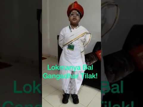 Bal Gangadhar Tilak - The freedom fighter!