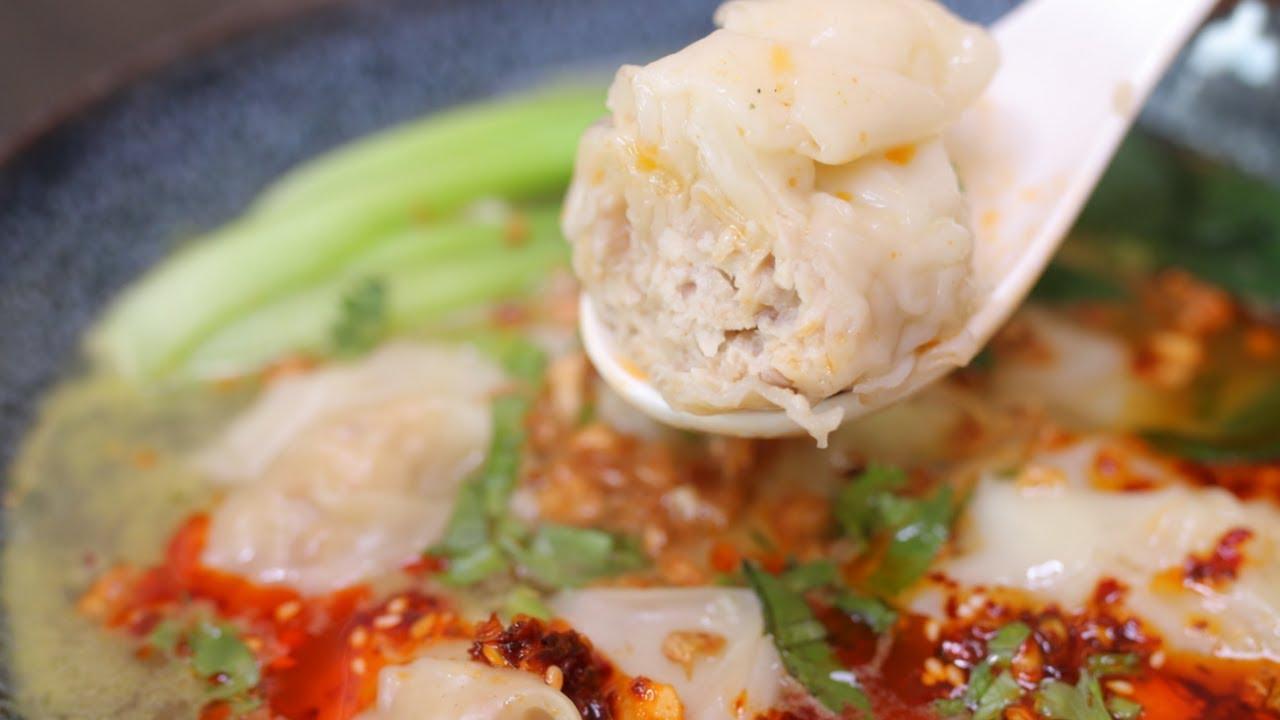 BETTER THAN TAKEOUT - Chinese Wonton Soup Recipe - YouTube
