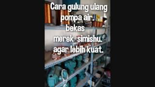 Cara gulung dinamo pompa air