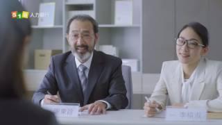 2018 新鮮人必看!薪資查詢功能新登場 thumbnail