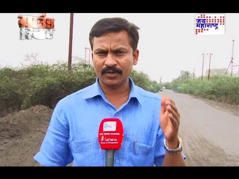 Ground Report on Black Diomand City-Wani by Prashant Koratkar