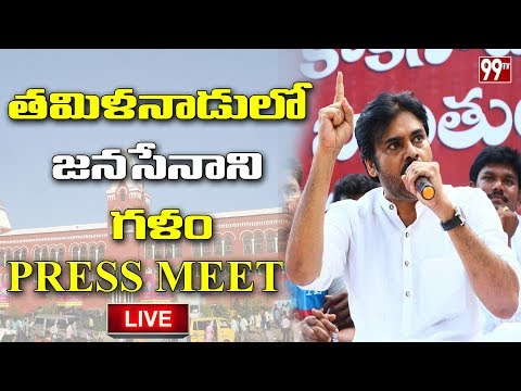 Live | JanaSenani Press Meet From Chennai | #Pawan Kalyan | #Janasena | 99 TV Telugu