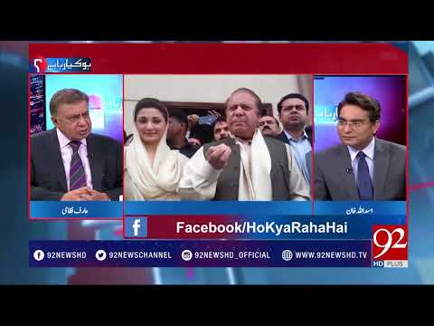 Nawaz Sharif  Knows Adiala Jail Being Prepared For A Special Guest