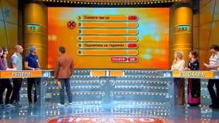 """Просто шоу"" за 06.02.2013. Випуск 3"