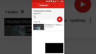 Трейлер и факты о фильме  Малефисента