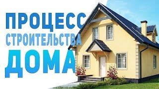 Строительство брусового дома 7х9м
