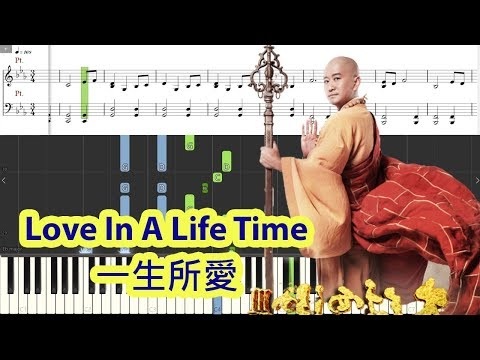 [Piano Tutorial] Love In A Life Time   一生所愛 (A Chinese Odyssey 3 OST) - Lowell Lo   盧冠廷