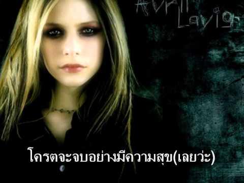 My Happy Ending - Avril Lavigne (แปลไทย)