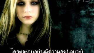 My Happy Ending - Avril Lavigne (แปลไทย)