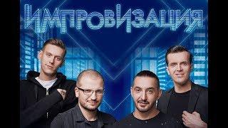 Импровизация на ТНТ  Гастроли Тамбов  День рождения Павла Воли  Запрещенная съемка с концерта