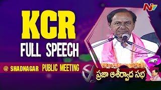 kcr speech