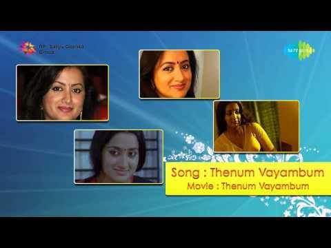 Thenum Vayambum | Thenum Vayambum song