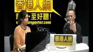 郭兆明博士 「道家養生泡腳法」、「平甩功」 中文廣東話字幕版   YouTube 480p