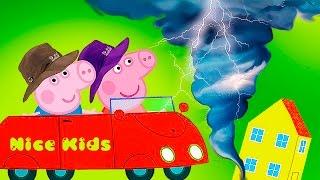 Свинка Пеппа Страшный Шторм и Торнадо унесло дом мультфильм все серии