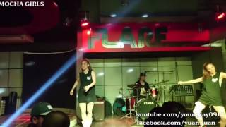 Repeat youtube video Mocha Girls Franz and Shaina - Ibigay Mo Na(Awesome Dance Cover)