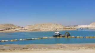 New Suez Canal: Learn the secret of yellow bow in the Suez Canal !!!