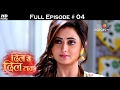 Dil Se Dil Tak - 2nd February 2017 - दिल से दिल तक - Full Episode (HD)