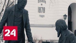 Сибирские Афины. Специальный репортаж Алексея Михалева - Россия 24