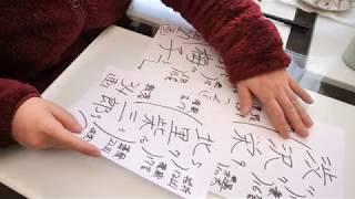 新紙幣の肖像画となる、北里柴三郎(千円札)、津田梅子(五千円札)、...