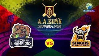 Ghass compound Vs Shastri Nagar | AA Khan champions League 2020