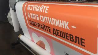видео широкоформатная печать новосибирск
