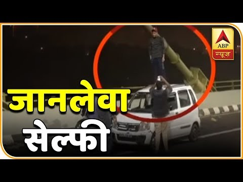 People Risk Lives To Click Selfie On Signature Bridge| Super 9 | ABP News